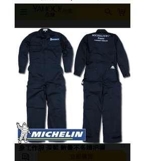 🚚 法國米其林Michelin正版重磅深藍短袖連身工作服(收藏品未穿)