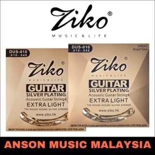 Ziko DUS-010 Silver Plating Extra Light Acoustic Guitar Strings, .010-.048, 2-SET