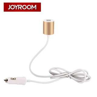 JOYROOM C-M207 5V 2.1A USB Smart Car Charger Dual USB Ports Quick Charger with 1.5m Charging Cable