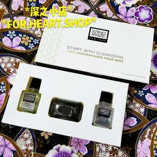 ERNO LASZLO start with cleansing set ( SEA MUD DEEP CLEANSING BAR 海泥深層潔面梘 (黑梘) , PHELITYL PRE-CLEANSING OIL 平衡潔膚油 , LIGHT CONTROLLING LOTION 全效輕柔爽膚水 )