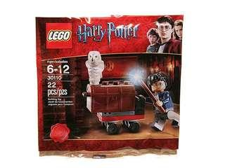 LEGO 30110 Trolley Polybag (Harry Potter)