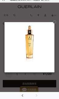 轉季必備 Guerlain honey oil 50ml 复原密 肌底油