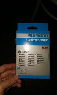 (BNIB) Shimano di2 wire cable 900mm
