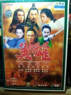 英雄 DVD