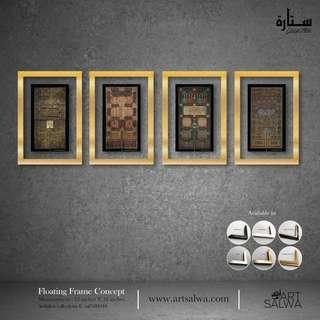4 Sitarah Floating Frame Set