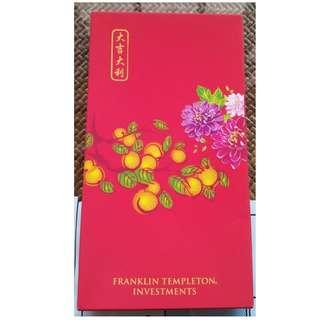 8 pcs Franklin Templeton Investmens 2018 Auspicious Tangerine Red Packet / Ang Bao Pao Pow Pau