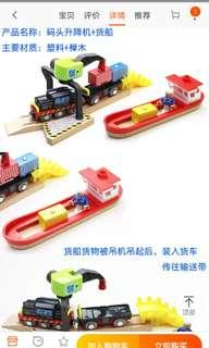 Wooden Toy Vessel Set compatible with IKEA Lillabo, BRIO, Thomas train set