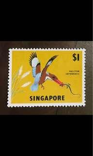 Singapore 1962 reprint $1 bird watermark sideways fresh gum but WITH BLUE PEN MARK