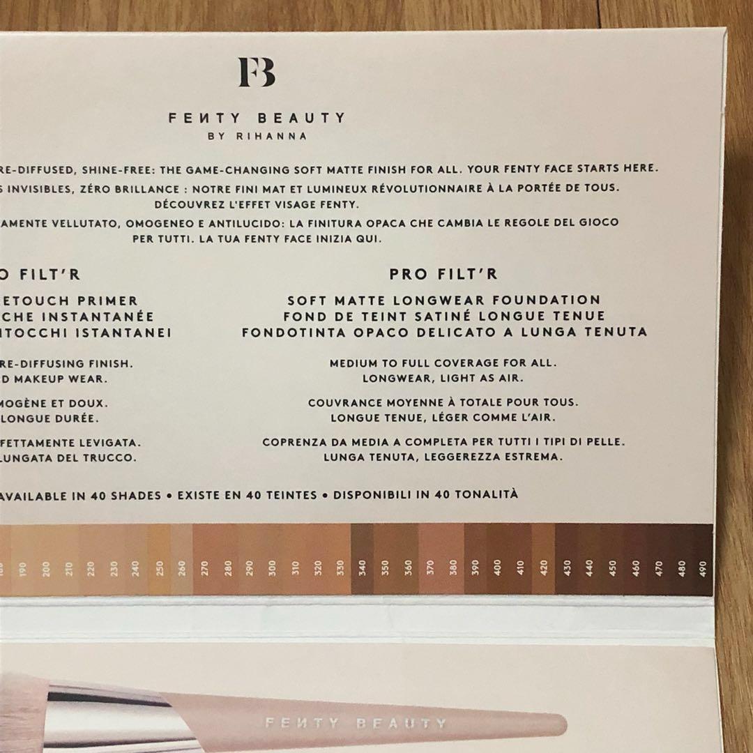 Fenty Beauty Pro Filt'r Soft Matte Longwear Foundation Trial Size