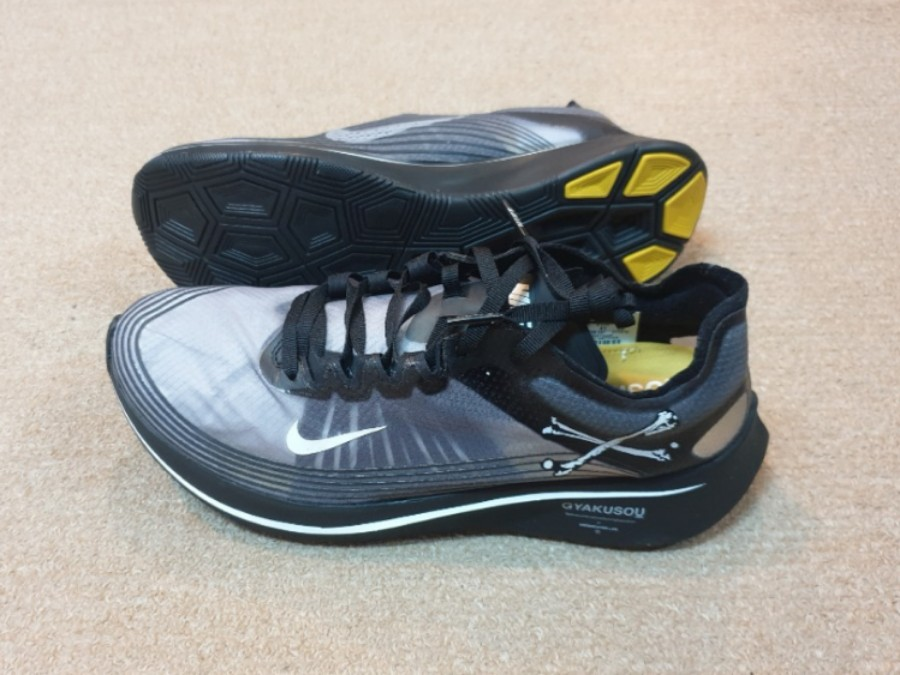 5007cfeeca5e Nike Zoom Fly Gyakusou