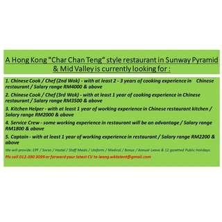 Jobs in Hong Kong Style Restaurant