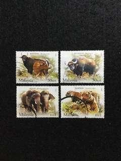 2004 Wildlife In The Malaysian Forest 4 Values Used Set