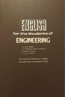 English for the Students of Engineering
