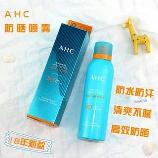 AHC 防晒喷雾