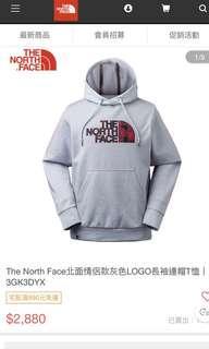 🚚 The north face 北臉情侶款灰色連帽上衣