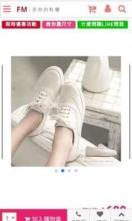🚚 轉賣fm shoes 雕花牛津繫帶小白鞋 38號(版型正常)