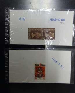 童年回憶---80 / 90 年代書局報攤寄賣郵票,懷舊香港郵類物品。