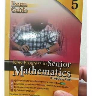 book - math exam guide for compulsory part