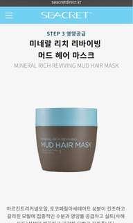Seacret hair mask and essence serum