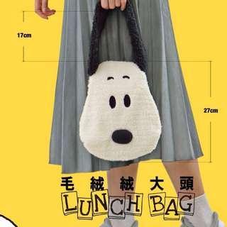 Snoopy 史努比 Lunch Bag / 食飯袋 / 多用途小手袋