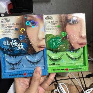 Alle belle lashes free with purchase