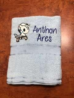 Named/customised embroidery towel