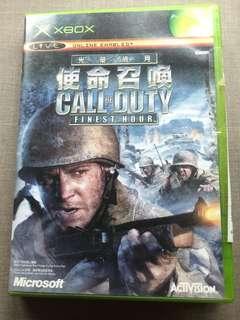 Call of Duty Finest hour & BattleField 2