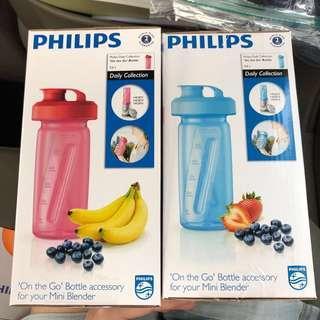 "Philips ""On The Go"" Bottle!"