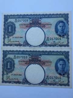 Straits $1 banknote