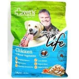VETS ALL NATURAL COMPLETE LIFE 1.2kg dog food