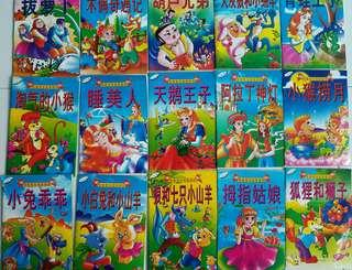 Classics stories in Chinese