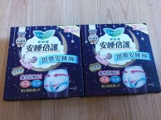 4條 全新 laurier 甜夢安睡褲 日本製