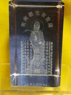 Guanyin unique crystal glass