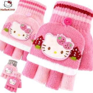 Little Hello Kitty Glove - 2R1  Suitable for 5-10yrs
