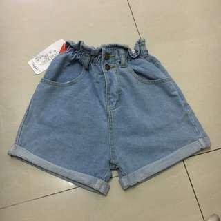 BN denim Jean shorts casual