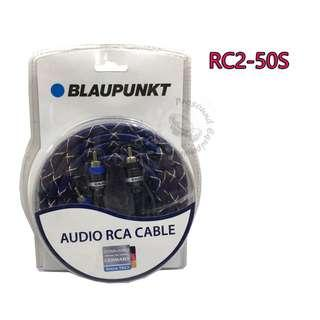 BLAUPUNKT AUDIO RCA CABLE (RC2-50S)