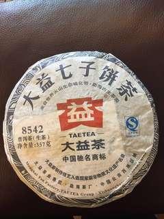 普洱茶餅( 生茶):大益 8542 2013 年茶 (357 克裝/第一批次)
