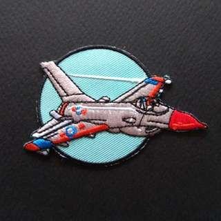 Fighter Jet Plane Flight Jacket Iron On Patch