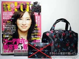 Jill Stuart 手抦長形 化妝品 手挽袋 (Tote Bag) ~ 🇯🇵日本雜誌附錄袋