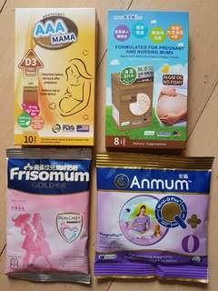 媽咪奶粉 + 孕婦藻油DHA + 孕婦多種維他命