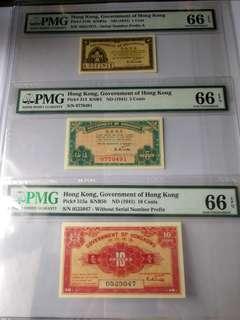 1941年 香港政府 壹分~伍分~拾分 (PMG 66 EPQ) (只剩餘一套)