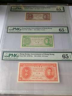1945年 香港政府 壹分~伍分~拾分 (PMG 65 EPQ) (只剩餘一套)
