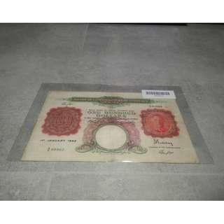 (Fixed price) 1941 Malaya King $100 (Singapore/Malaysia)