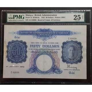 (Fixed price) Malaya King 50 dollars 1941 (Singapore & Malaysia)