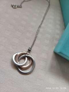Tiffany & co classic chain