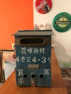 🚚 「早期眷村信箱」 早期 古董 復古 懷舊 稀少 有緣 大同寶寶 黑松 沙士 鐵件 40年 50年