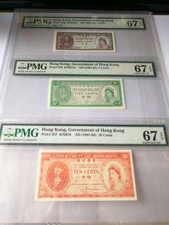 1961 - 1965年 香港政府 壹分~伍分~拾分 (PMG 67 EPQ) 三張難得同一樣簽名和同一個分數