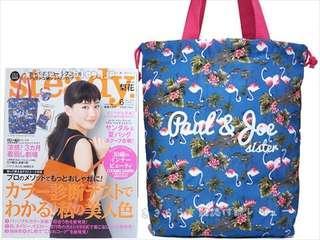 Paul & Joe Sister 紅鶴 藍色底色 索繩 單膊/手挽袋 (Tote Bag) ~ 🇯🇵日本雜誌附錄袋