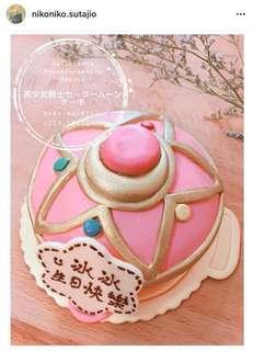 美少女戰士 變身鏡盒 變身器 蛋糕