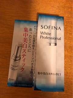Sofina whitening 美白去斑棒